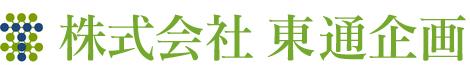 関西全域を中心に感動・笑顔のあるイベント企画を提供します!
